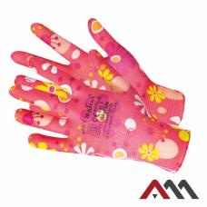 Защитные рукавицы ARTMAS RPuFlow