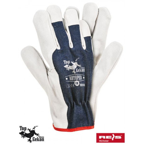 Перчатки защитные ARTMAS RBZ