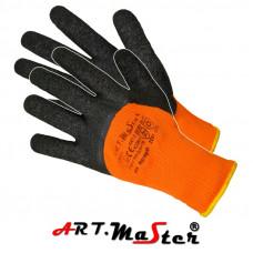 Утепленные рабочие перчатки RdragO kat. II покрытые латексом. ARTMAS