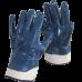 Перчатки для работ в масляных средах RECONITFULL, синего цвета. REIS