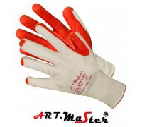 Перчатки RGSp стекольщика. ARTMAS